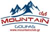 Comprar equipamiento de montaña: MOUNTAIN CLUB